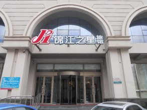 Jinjiang Inn Shenyang Zhong Street