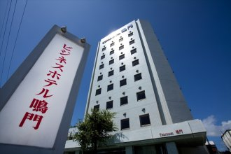 Business Hotel Naruto