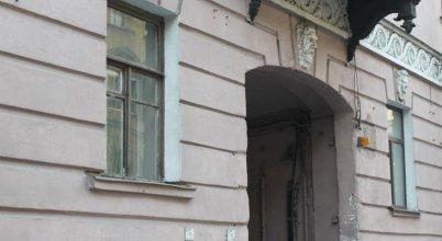 Гостевой Дом Петерштадт