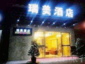Ruimei Hotel