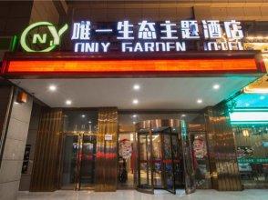Only Garden Hotel Xi'an
