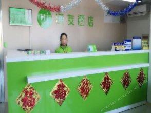 Hi Inn (Beijing Hufangqiao Metro Station)