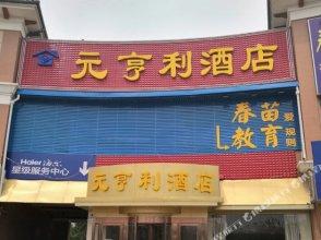 Yuanhengli Hotel