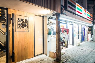 Suk18 Hostel - Adults Only