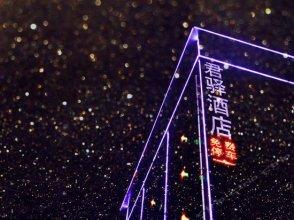 Junyi Hotel (Xi'an Chengxi Coach Station Daqing Road)