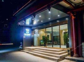 Xu Chang Hotel