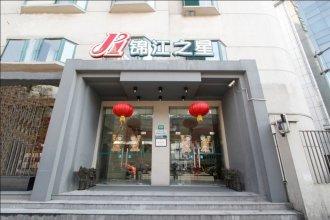 Jinjiang Inn (East China Normal University,Shangha