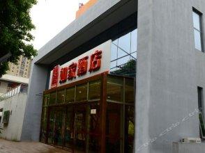 Home Inn (Suzhou Industrial Park Technology City Neighborhood Center)