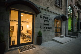 5 Rooms Mini-Hotel & Tours
