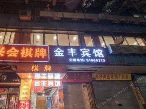 Jinfeng Hotel (Guangzhou Chenjiaci)