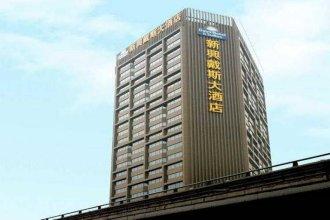Hanting Hotel Xi'an Jinhua Road
