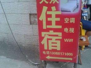 Dazhong Hostel (Zhongshan Sunwen Middle Road)