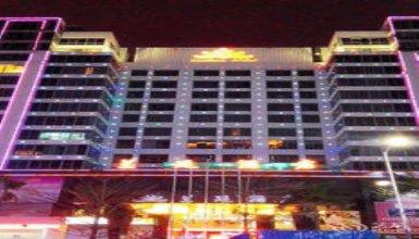Lanting Hotel Shenzhen North Railway Station