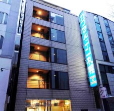 Capsule Inn Sapporo - Caters to men