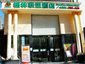 GreenTree Alliance GuangDong Shenzhen Foyong Subw