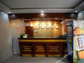 Haifeng Hotel
