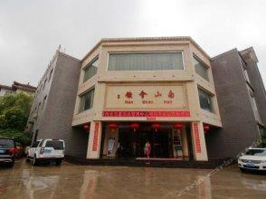 Tangyu Spa Nanshan Massion Hotel