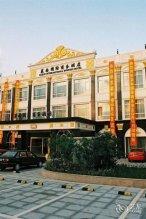 Shanghai Cailin International Business Hotel