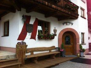 Haus Erbhof