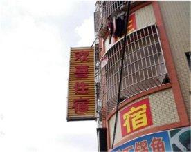 Huanxi Inn