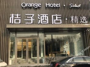 Crystal Orange Hotel (Tianjin Dongfanghong Road)