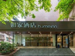 Home Inn Chongqing Jiangbei Airport Shuangfeng Road