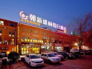 Chaoxin Shenglin Holiday Hotel