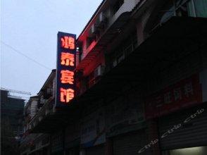 Hongtai Hostel (Chongqing Hechuan)