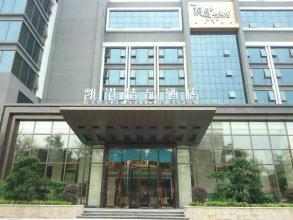 Guangzhou Hoikong Boutique Hotel