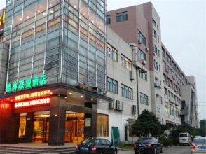 GreenTree Alliance Yuyao Simen Town Zhenbei Hecheng Rd Hotel