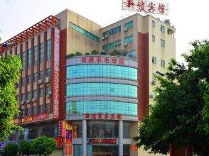 Xinyi Business Hostel