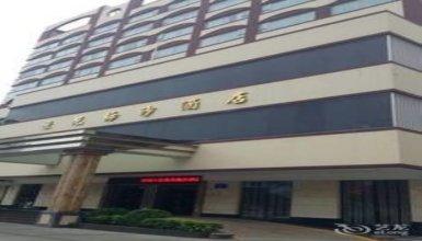 Shenzhen Jing Yuan Meisha Hotel