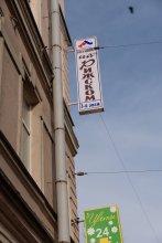 Отель на Рижском