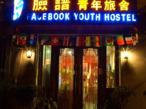 Xian The Facebook Youth Hostel
