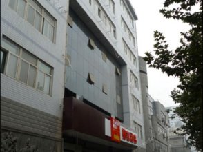 Home Inn Xi'an Ximenwai No. 1 High School