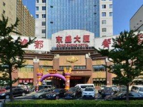 Liaoning Dongsheng Hotel