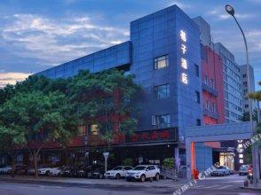 Orange Hotel Select (Beijing Xizhimen)