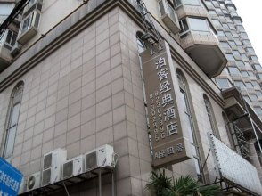 Xinhuiyuan Chang'an Boke Hotel