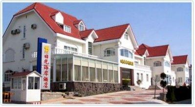 Sunshine Seacoast Hotel & Resort