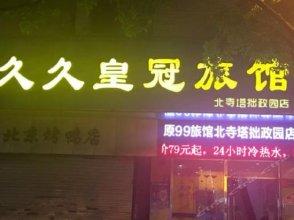 99 Inn (Suzhou Beisita Zhuozhengyuan)