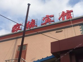 Jiayuan Inn