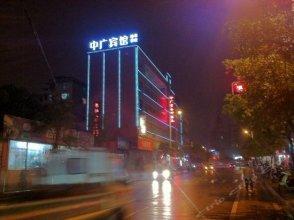 Zhongguang Business Hotel