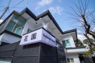 Huayuan House Hongdae - Hostel