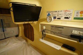 Executive Spa Capsule Wellbe Fukuoka Caters To Men