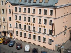 Отель Арбат Норд