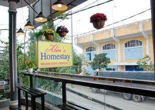 Alin Homestay - Hostel
