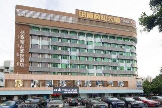 Shenzhen Jiahao Boutique Movie Hotel