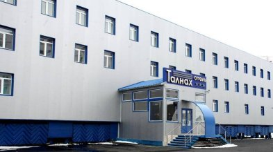 Отель Талнах