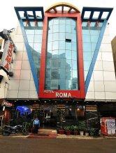 Hotel Roma Deluxe