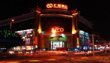 Grand Capital Hotel - Dongguan